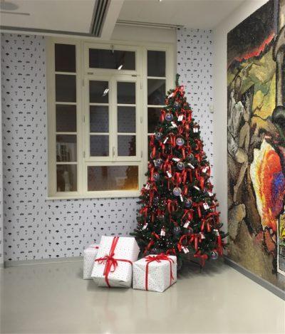 2015, Fondazione Pirelli, Milano, Allestimento Natale